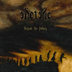 SEIDE – Beyond the Fallacy